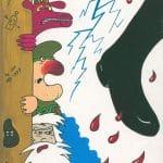 Czerwony Karzeł Komiks #3: Wampiurs Wars. Remake, okładka