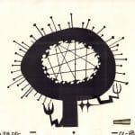 Dexter's Laboratory, OL-186